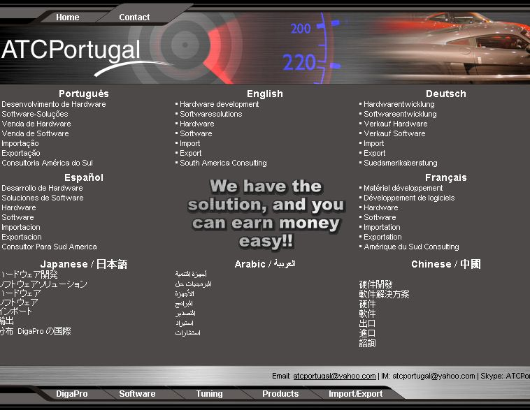 ATC Portugal